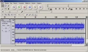 редактировать аудио онлайн - фото 7