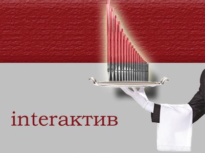 В Томской филармонии прозвучит музыка из популярных компьютерных игр