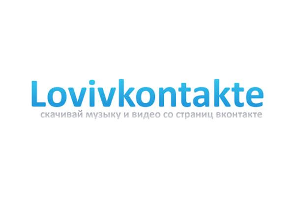 Качай любимое. Как скачать аудио и видео из ВКонтакте