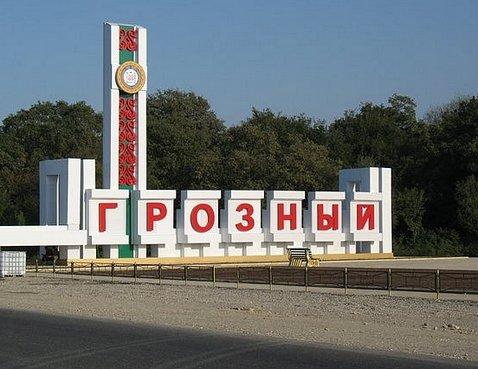 Первый республиканский конкурс музыки в Грозном