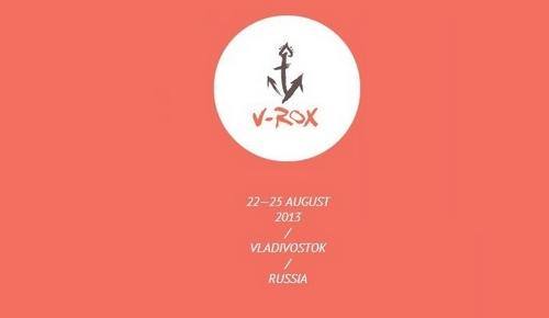 V-ROX фестиваль