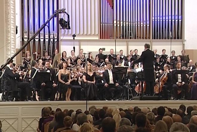 Свердловская филармония концерты