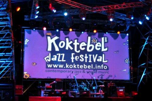 В прошлые выходные прошел Koktebel Jazz Festival
