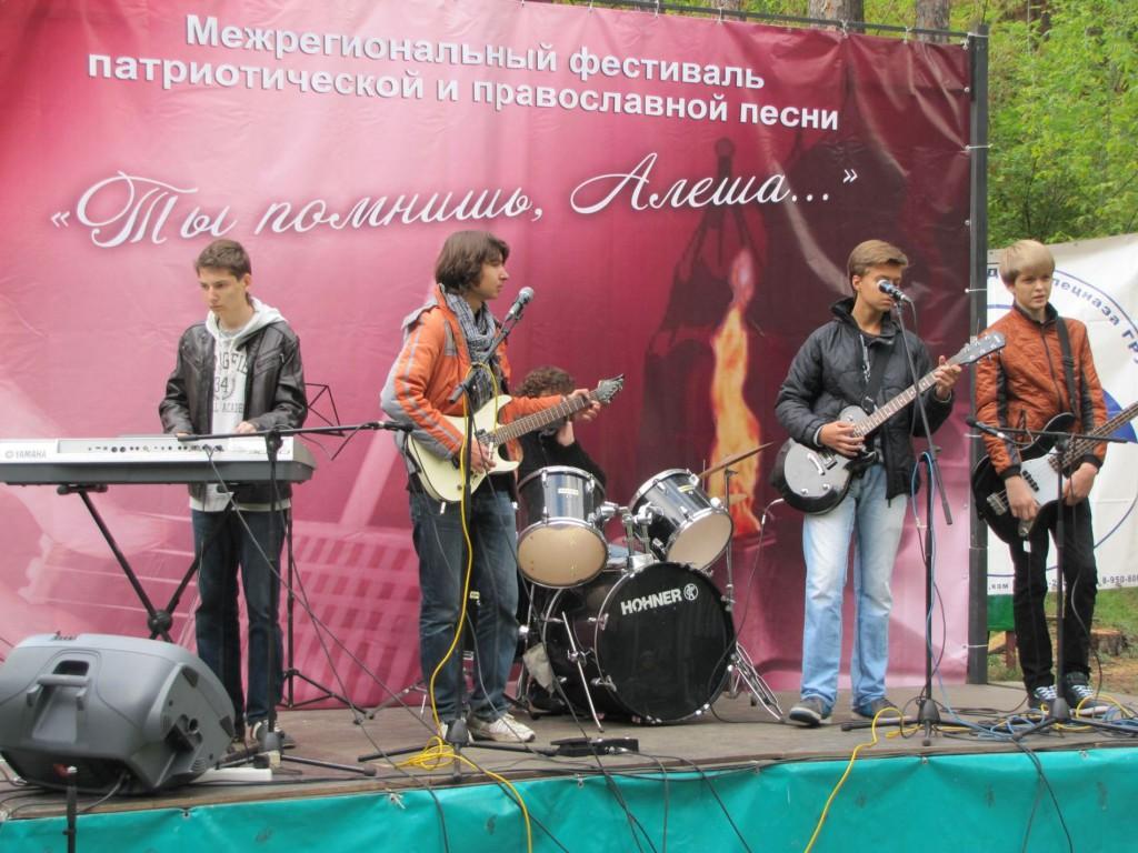 Фестиваль патриотической и православной песни Ты помнишь, Алеша