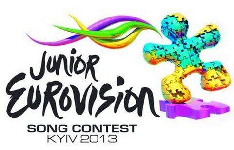 Детское Евровидение-2013