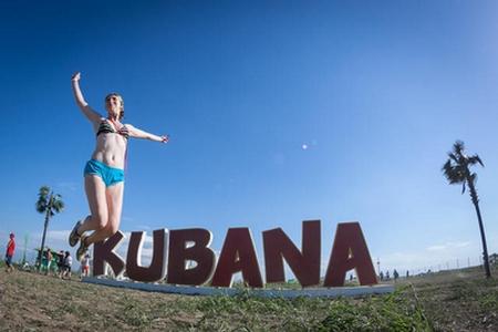 Где же пройдет Kubana-2014?