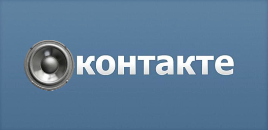 universal-music-vkontakte