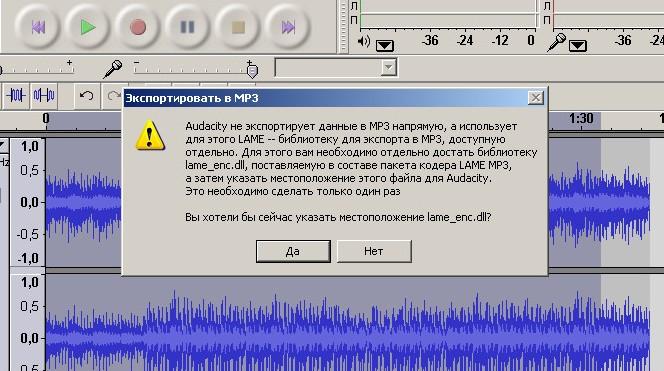 Audacity – бесплатная программа для записи и редактирования звука(аудио)