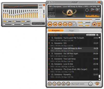 лучшие аудио проигрыватели aimp