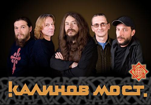 Калинов Мост – Сберегла
