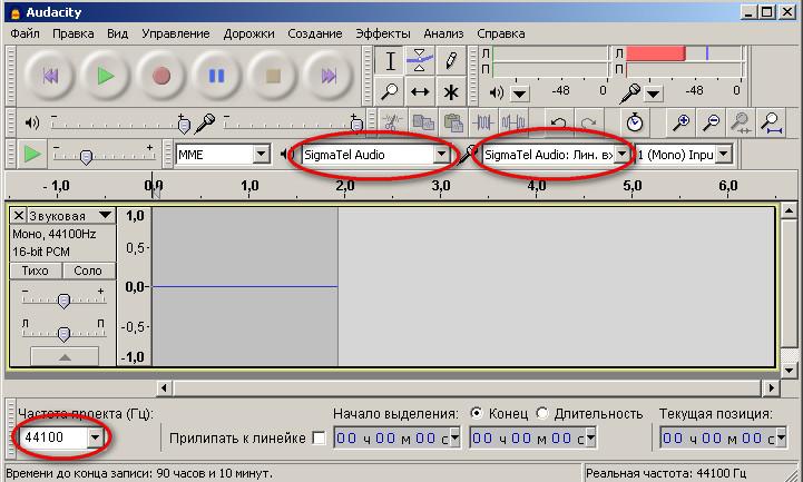 Как записать голос на компьютере при помощи Audacity