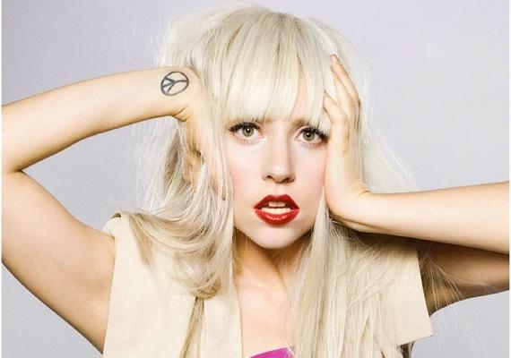 Королева эпатажа Lady Gaga посетит Москву в декабре
