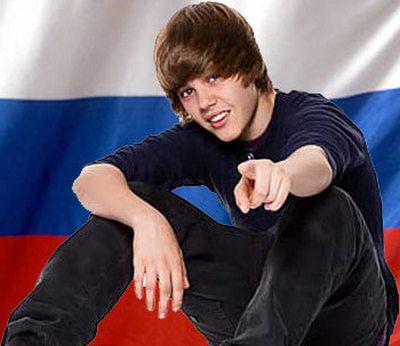 Россию посетит Джастин Бибер