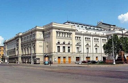 Подарок для Санкт-Петербургской консерватории