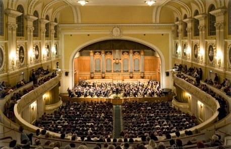 Лучших педагогов наградят в Московской консерватории