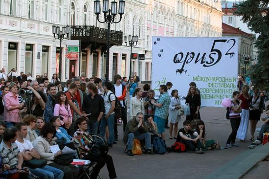 Ночной фестиваль музыки в Нижнем Новгороде ОПУС 52