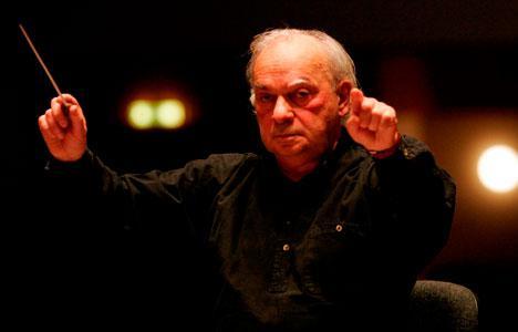 Концерт Киевского камерного оркестра
