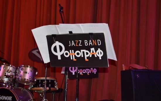 «Чайковский in jazz» в Большой Гильдии