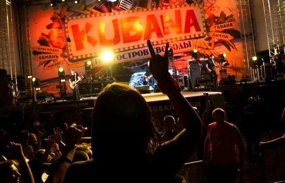 Рок-фестиваль KUBANA заменят на казачий фестиваль?