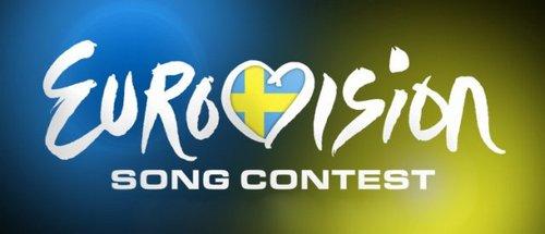 Определяется состав Евровидения — 2013