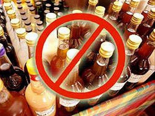 Известный музыкальный портал будет рекламировать алкоголь