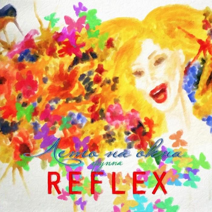 Анонс нового альбома Blondie и летний хит от Ирины Нельсон
