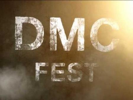 В рамках рок-фестиваля «DMC Fest-2013» пройдет Энтофорум