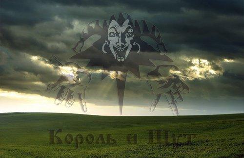 """Музыканты группы """"Король и Шут"""" записывают новый альбом"""