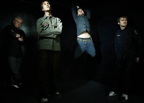 Цифровая версия нового альбома Lumen будет доступна 23 сентября