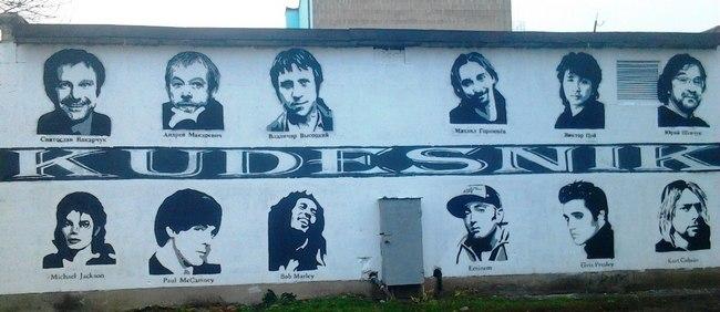 В Суходольске появилась необыкновенная стена с портретами музыкантов