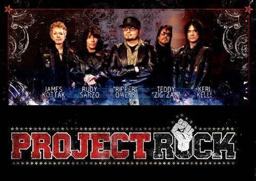 ProjectRock вновь приедут в нашу страну