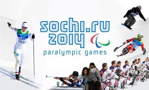 На Паралимпийских играх в Сочи пройдут концерты с звездами мировой величины